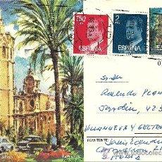 Sellos: TARJETA MÁXIMA - PLAZA DE LA REINA - VALENCIA - Nº DE SERIE 0158087 - 1980. Lote 32520553