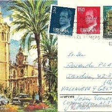 Sellos: TARJETA MÁXIMA - Nº 0158153 - PLAZA DE LA REINA - VALENCIA - CIRCULADA - 1980. Lote 32634816