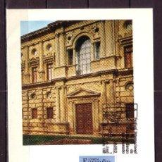 Sellos: ESPAÑA 2952 - AÑO 1988 - FESTIVAL INTERNACIONAL DE MUSICA Y DANZA DE GRANADA. Lote 32786799