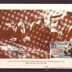 Sellos: ESPAÑA 2576 - AÑO 1980 - EXFILNA 80 - 50º ANIVERSARIO DE LA 1º EXPOSICION FILATELICA NACIONAL. Lote 32786878