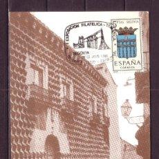 Sellos: ESPAÑA - AÑO 1986 - EXPOSICION FILATELICA TEMATICA HISPANO - LUSO - FRANCESA. Lote 32786921