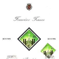 Sellos: TARJETA MÁXIMA PRIMER ANIVERSARIO FALLECIMIENTO FRANCISCO FRANCO - 20 NOV 1976 - VALLE DE LOS CAIDOS. Lote 33513160