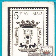 Sellos: TARJETA MAXIMA ALAVA ESPAÑA ESCUDO DE CAPITAL DE PROVINCIA, MATASELLO MADRID. Lote 34404814