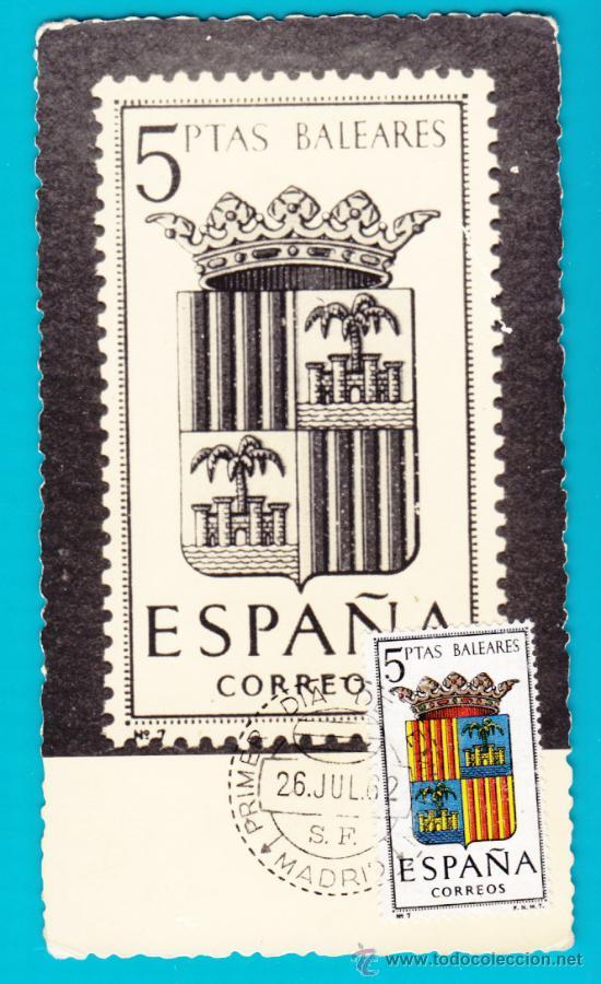 TARJETA MAXIMA ESPAÑA, BALEARES, ESCUDO DE CAPITAL DE PROVINCIA, MATASELLO DE MADRID 26 JULIO 62 (Sellos - España - Tarjetas Máximas )