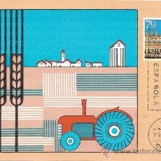 Sellos: XXV AÑOS DE PAZ, AGRICULTURA - PRIMER DIA DE CIRCULACIÓN 1964, TARJETA MÁXIMA. Lote 205136901