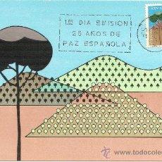 Sellos: XXV AÑOS DE PAZ, REPOBLACIÓN FORESTAL - PRIMER DIA DE CIRCULACIÓN 1964, TARJETA MÁXIMA. Lote 205136948