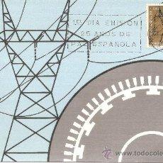 Sellos: XXV AÑOS DE PAZ, ELECTRICIDAD - PRIMER DIA DE CIRCULACIÓN 1964, TARJETA MÁXIMA. Lote 205136952
