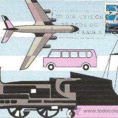 Sellos: XXV AÑOS DE PAZ, TRANSPORTES Y COMUNICACIONES - PRIMER DIA DE CIRCULACIÓN 1964, TARJETA MÁXIMA. Lote 205136968