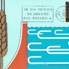 Sellos: XXV AÑOS DE PAZ, OBRAS HIDRÁULICAS - PRIMER DIA DE CIRCULACIÓN 1964, TARJETA MÁXIMA. Lote 205137032