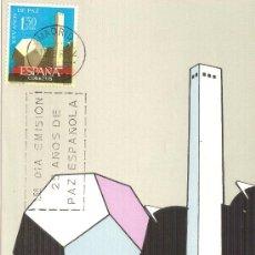 Sellos: XXV AÑOS DE PAZ, CONSTRUCCIÓN - PRIMER DIA DE CIRCULACIÓN 1964, TARJETA MÁXIMA. Lote 205137042