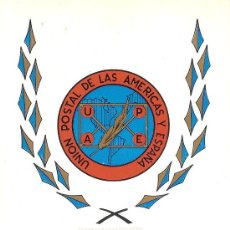 Sellos: UNION POSTAL DE LAS AMERICAS Y ESPAÑA - PRIMER DIA DE CIRCULACIÓN 1962, TARJETA MÁXIMA. Lote 205137046