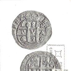 Sellos: CECA DE LIMA 1699 - PRIMER DIA DE CIRCULACIÓN 1966, TARJETA MÁXIMA. Lote 205136211