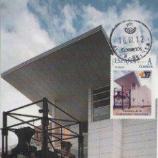 Francobolli: ESPAÑA. TARJETA MAXIMA. EXPO'92 SEVILLA. PABELLON DE LA COMUNIDAD VALENCIANA. TU SELLO. Lote 39618410