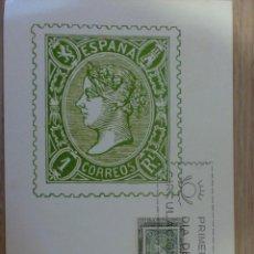 Selos: TARJETA MAXIMA. MADRID. 1966. PRIMER DIA DE CIRCULACION. CENTENARIO SELLO DENTADO ESPAÑOL... Lote 39753518