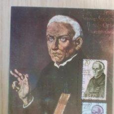 Sellos: TARJETA MAXIMA. MADRID. 1965. PRIMER DIA DE CIRCULACION. PADRE JOSE DE ANCHIETA.. Lote 39753530