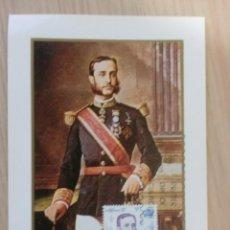 Selos: TARJETA MAXIMA. MADRID. 1978. REYES DE ESPAÑA, CASA DE BORBON. ALFONSO XII.. Lote 39773847