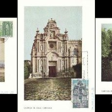Sellos: EDIFIL 176/13, CARTUJA DE JEREZ (CADIZ), TARJETA MAXIMA PRIMER DIA DE 24-11-1966 SERIE COMPLETA. Lote 155222408