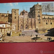 Sellos: EDIFIL 1732, MONASTERIO DE GUADALUPE (CACERES), TARJETA MAXIMA DE PRIMER DIA DE 16-5-1966. Lote 40573776