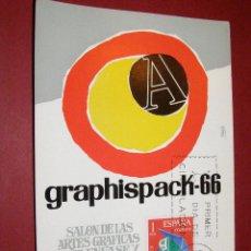 Sellos: GRAPHISPACK 66 - SALON ARTES GRAFICAS - BARCELONA 1966 - TARJETA MÁXIMA PRIMER DIA - EDIFIL 1709 -. Lote 40576253