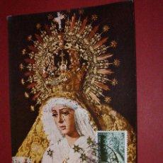 Sellos: EDIFIL 1598- Nª SEÑORA DE LA ESPERANZA (MACARENA) TARJETA MAXIMA PRIMER DIA 30-5-1964. Lote 40576505
