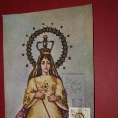 Sellos: EDIFIL 1693/94, VII CENTENARIO EVANGELIZACION FILIPINAS - 2 TARJETAS MÁXIMAS PRIMER DIA - 3-12-1965. Lote 40576572