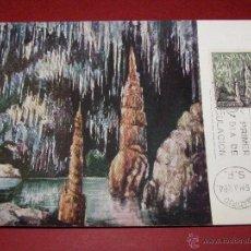 Sellos: EDIFIL 1548, PORTO-CRISTO - CUEVAS DEL DRACH, TARJETA MÁXIMA PRIMER DIA DE 16-5-1964 -S.F. 7/64. Lote 40589190