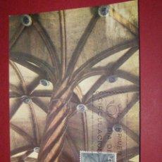 Sellos: EDIFIL 1652 - VALENCIA - DETALLE DE LA LONJA - TARJETA MAXIMA DE PRIMER DIA 25-10-1965. Lote 40589745