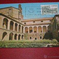 Sellos: EDIFIL 1688 - MONASTERIO DE YUSTE - TARJETA MAXIMA DE PRIMER DIA 15-11-1965 . Lote 40594147