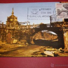 Sellos: ESPAÑA EDIFIL 1651 - VISTA DE CAMBADOS - PONTEVEDRA -TARJETA MAXIMA DE PRIMER DIA 15-9-1965. Lote 40594576