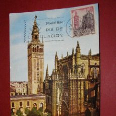 Sellos: ESPAÑA - EDIFIL 1647 - SEVILLA - CATEDRAL - GIRALDA - TARJETA MAXIMA MATASELLO PRIMER DIA 31-5-1965. Lote 40607276