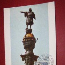 Sellos: ESPAÑA - EDIFIL 1643 - ESTATUA DE COLON EN BARCELONA - TARJETA MAXIMA DE PRIMER DIA DE 17-3-1965. Lote 40608051