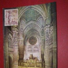 Sellos: ESPAÑA - EDIFIL 1649 - INTERIOR CATEDRAL DE BURGOS -TARJETA MAXIMA PRIMER DIA DE 29-11-1965. Lote 40609042