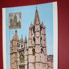 Sellos: ESPAÑA - EDIFIL 1542 - CATEDRAL DE LEON - TARJETA MAXIMA PRIMER DIA DE 26-10-1964. Lote 40609475