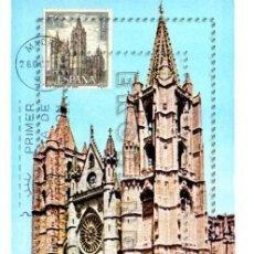 Sellos: F15A 1964 CATEDRAL DE LEON, MONUMENTOS ESPAÑOLES EKL (1542) TARJETAS MÁXIMAS POSTAL. Lote 46933044