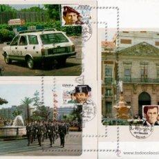 Sellos: F15A 1983 CUERPOS DE SEGURIDAD DEL ESTADO SERIE COMPLETA EKL (2692/94) TARJETAS MÁXIMAS POSTAL. Lote 47023563