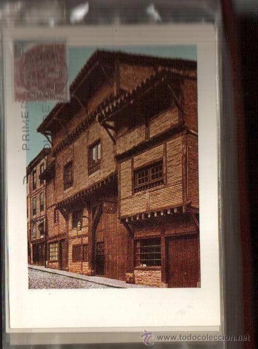Sellos: TARJETAS SERIE TURISTICA VII GRUPO 1970 COMPLETA 6 VALORES PRIMER DIA MADRID. VER FOTOS - Foto 3 - 50372870