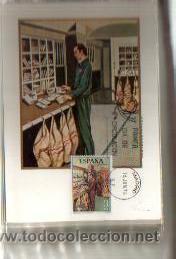 TARJETAS SERVICIOS DE CORREOS 1976 COMPLETA 4 VALORES PRIMER DIA MADRID.VER FOTOS (Sellos - España - Tarjetas Máximas )