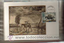 Sellos: TARJETAS SERVICIOS DE CORREOS 1976 COMPLETA 4 VALORES PRIMER DIA MADRID.VER FOTOS - Foto 3 - 50373014