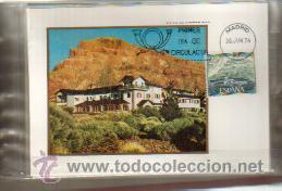 Sellos: TARJETAS SERIE TURISTICA PARADORES NACIONALES 1976 COMPLETA 6 VALORES PRIMER DIA MADRID. VER FOTOS - Foto 2 - 50385327
