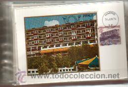 Sellos: TARJETAS SERIE TURISTICA PARADORES NACIONALES 1976 COMPLETA 6 VALORES PRIMER DIA MADRID. VER FOTOS - Foto 6 - 50385327