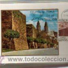 Sellos: TARJETAS BIMILENARIO DE LUGO 1976 COMPLETA 3 VALORES PRIMER DIA MADRID. VER FOTOS. Lote 50385601