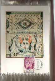 Sellos: TARJETAS BIMILENARIO DE LUGO 1976 COMPLETA 3 VALORES PRIMER DIA MADRID. VER FOTOS - Foto 2 - 50385601