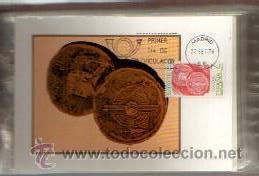 Sellos: TARJETAS BIMILENARIO DE LUGO 1976 COMPLETA 3 VALORES PRIMER DIA MADRID. VER FOTOS - Foto 3 - 50385601