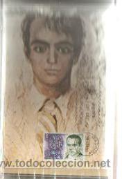 TARJETAS EUROPA -CEPT COMPLETA 2 VALORES AÑO 1980 PRIMER DIA MADRID VER FOTOS QUE NO TE FALTE (Sellos - España - Tarjetas Máximas )