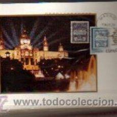Sellos: TARJETA 50 ANIVERSARIO DEL SELLO DE RECARGO AÑO 1979 PRIMER DIA MADRID VER FOTOS QUE NO TE FALTE. Lote 50437350