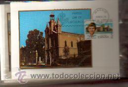 TARJETACENTENARIO DEL HOSPITAL DEL NIÑO JESUS AÑO 1979 PRIMER DIA MADRID VER FOTOS QUE NO TE FALTE (Sellos - España - Tarjetas Máximas )