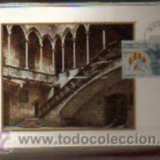 Sellos: TARJETAS ESTATUTO DE AUTONOMIA CATALUÑA AÑO 1979 PRIMER DIA MADRID VER FOTOS QUE NO TE FALTE. Lote 50437465