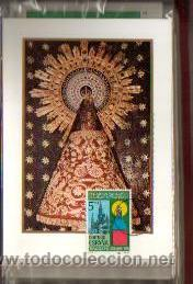 TARJETA CONSEJO MARIOLOGICO AÑO 1979 PRIMER DIA MADRID VER FOTOS QUE NO TE FALTE EN TU COLECCION (Sellos - España - Tarjetas Máximas )