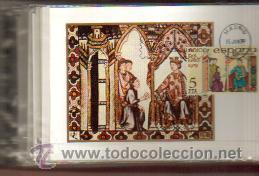 TARJETAS DIA DEL SELLO AÑO 1979 PRIMER DIA MADRID VER FOTOS QUE NO TE FALTE EN TU COLECCION (Sellos - España - Tarjetas Máximas )