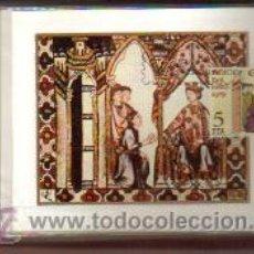 Sellos: TARJETAS DIA DEL SELLO AÑO 1979 PRIMER DIA MADRID VER FOTOS QUE NO TE FALTE EN TU COLECCION. Lote 50437783